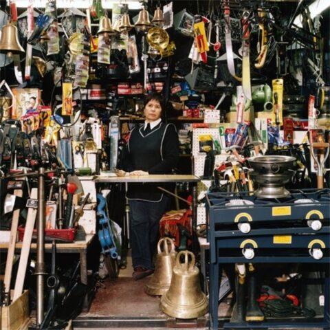 Hardware Store #1, Matucana Street, Barrio Brasil, Santiago, Chile